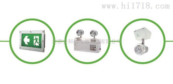 百家樂網頁遊戲百家樂網頁遊戲消防應急照明 標誌燈具 廠家直銷 江陰