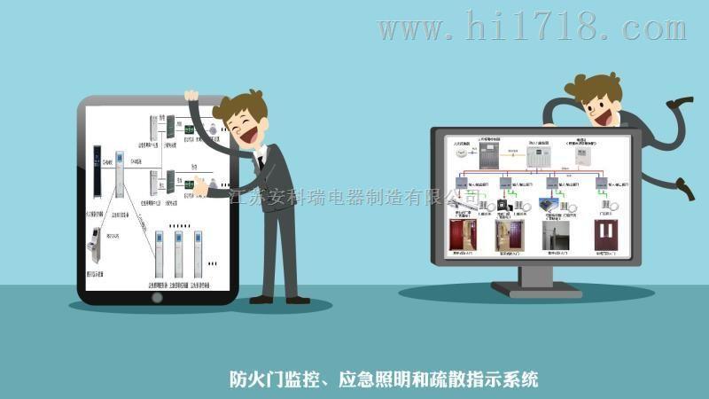百家樂網頁遊戲百家樂網頁遊戲A100消防應急照明和疏散指示係統  安全有效 江陰
