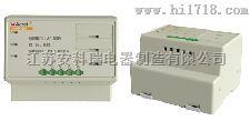 百家樂網頁遊戲 ANHPD300係列諧波保護器 廠家直銷 無錫江陰