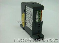 安科瑞BA05-AI/I间接接入式电流传感器4-20mA输出