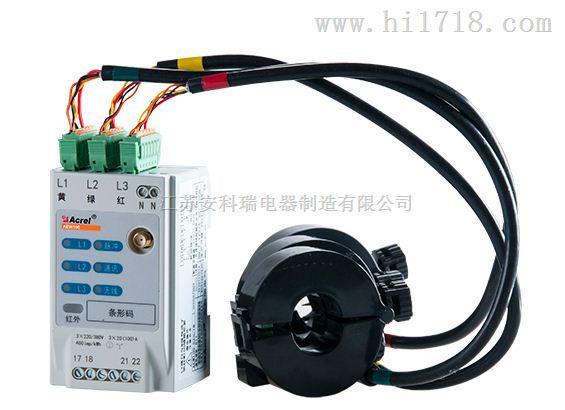 安科瑞无线计量模块AEW100正在电力运维项目中运用