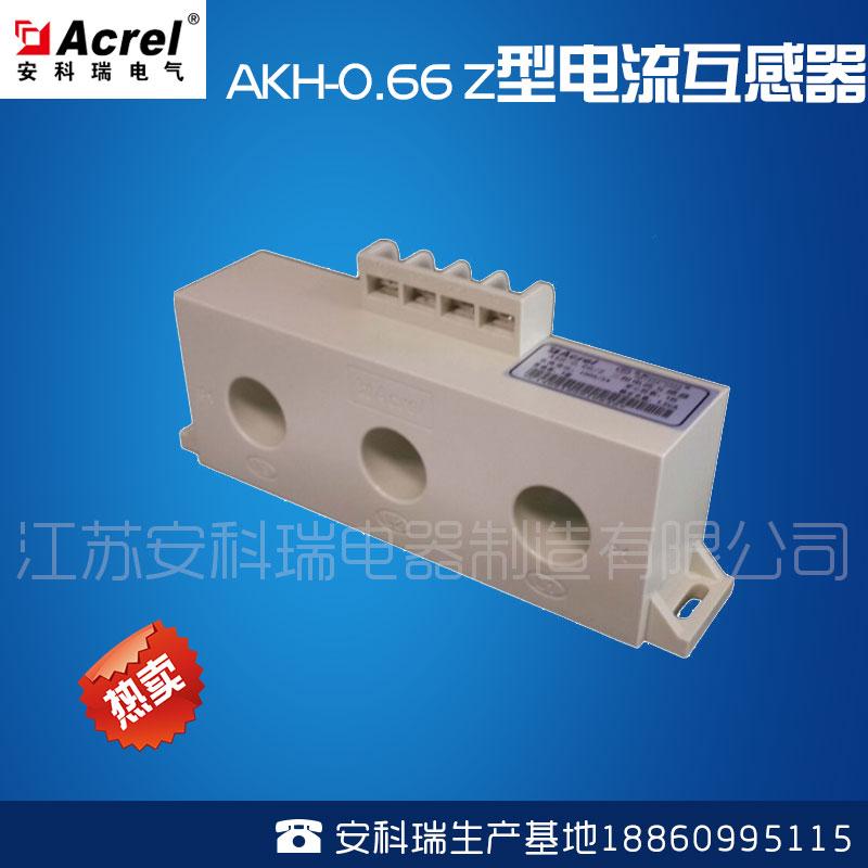 三相電流互感器AKH-0.66/Z-3xΦ35 100-150A/5A 電流互感器