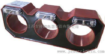 AKH-0.66Z 3*φ75 600/5 一體式環網櫃用零序互感器