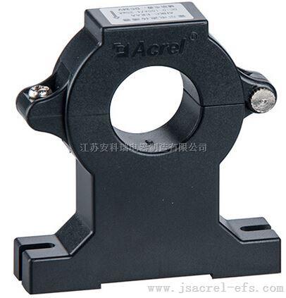 霍爾開口式開環電流互感器AHKC-EKCA DC0(500-1500)A