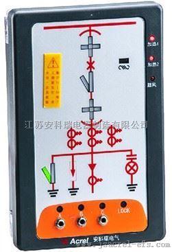 百家樂網頁遊戲ASD100G開關櫃綜合測控裝置低成本方案,廠家直銷