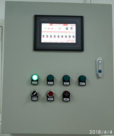 百家樂網頁遊戲AMC16G配電監測櫃智慧用電雲平台軟件