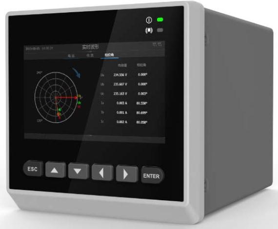APQM-E 多功能電能質量監測儀
