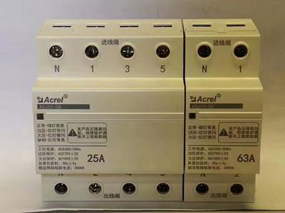 ASJ10-GQ為住宅建築提供過欠壓保護