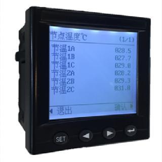 百家樂網頁遊戲有線無線並行ARTM100在線測溫係統