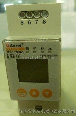 單相電能表10(60)A  DDSD1352,百家樂網頁遊戲