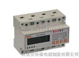 徐州需量導軌三相電能表DTSD1352-F,百家樂網頁遊戲