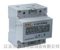 蘇州百家樂網頁遊戲DDSF1352-5(20)A需量單相電度表