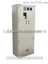 AZG智能戶外低壓綜合配電櫃