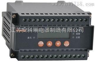 絕緣監測裝置AIM-T100A