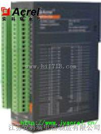 ARTU32遙脈單元