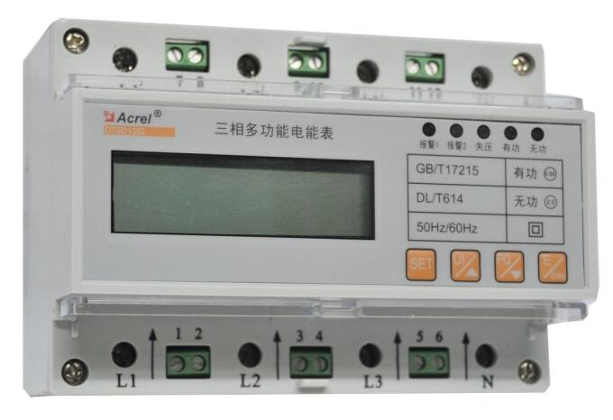 百家樂網頁遊戲DTSD1352-4S推進電力需求側管理