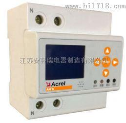 AAFD液晶顯示故障電弧探測器