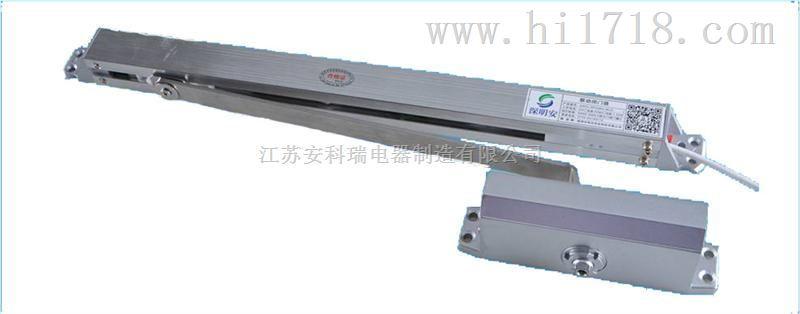 AFRD-BMQ電動閉門器/反饋防火門開閉和故障