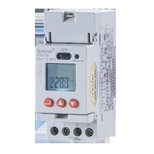 廠家直銷 DDS1352單相計量表