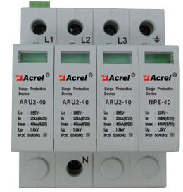 ARU2-100/385/2P光伏浪湧保護器