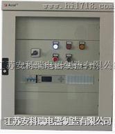 百家樂網頁遊戲AZX低壓智能配電箱