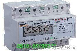 百家樂網頁遊戲動力箱計量電表DTSF1352