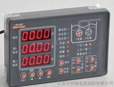百家樂網頁遊戲ARDP智能水泵控製器