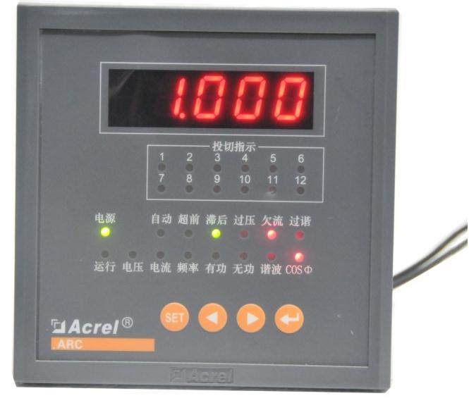 ARC-12/J數據中心電源能耗功率因數補償裝置