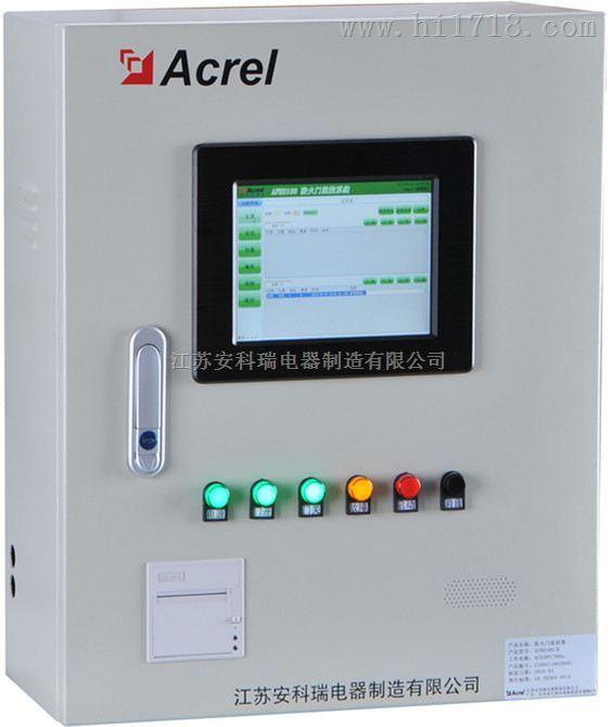 AFRD100/B防火門監控器(內含防火門監控係統)