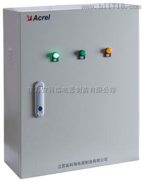 AFPM100消防設備電源監控在工業建築應用