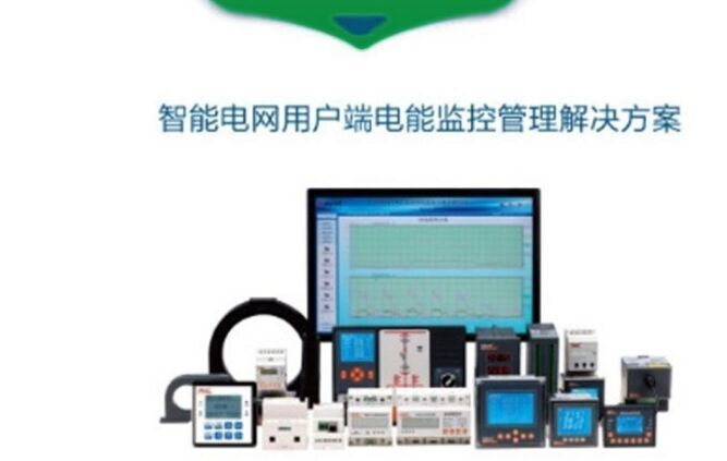 AcrelCloud1000配電房溫度電量監測一體