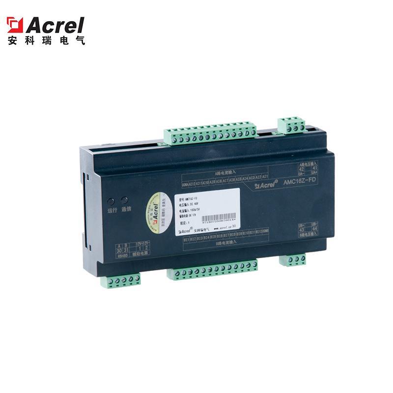 ACREL百家樂網頁遊戲數據中心能耗監控裝置AMC16Z-FD