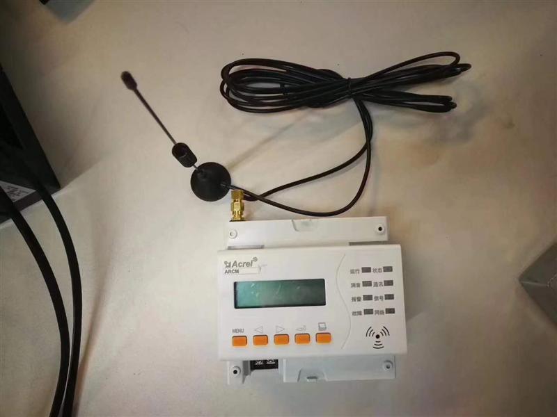 無錫市安全用電管理雲平台應用