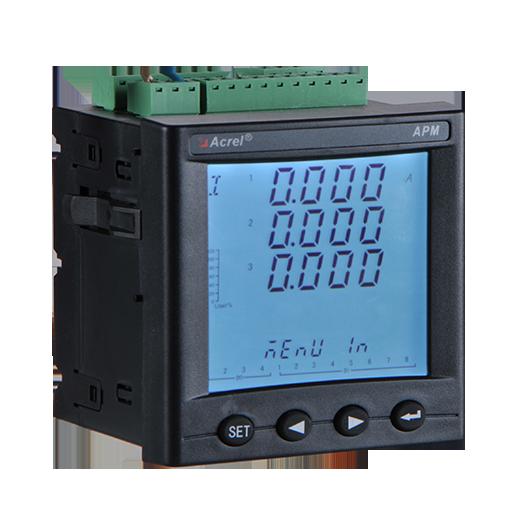 APM810網絡電力儀表 RS485 支持擴展功能