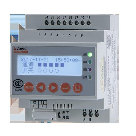百家樂網頁遊戲導軌式安裝電氣火災探測器ARCM300-J1