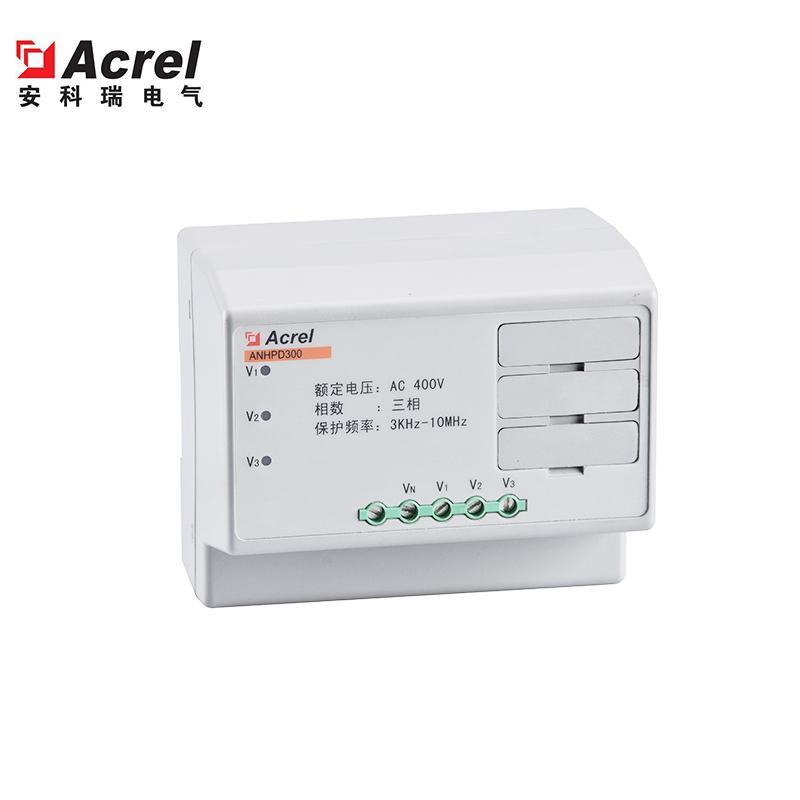 ANHPD300係列諧波保護器 導軌安裝