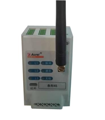 AEW100無線計量模塊 分表計電