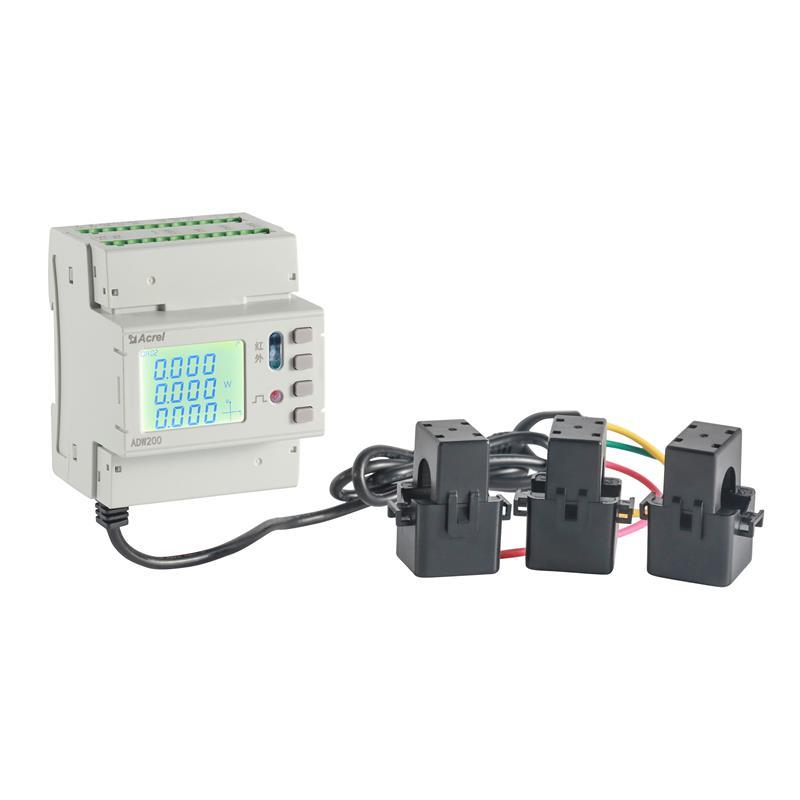 ADW200-D10-1S導軌式物聯網電表