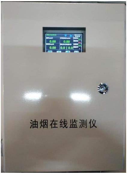 餐飲行業油煙監測儀