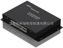 ABMS-EV03-24(通信基站)鋰電池保護板,廠家直銷
