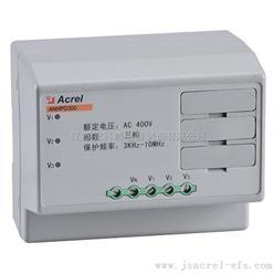 ANHPD300係列諧波保護器
