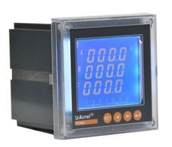 三相電能表 全電參量測量 PZ96L-E4/J 百家樂網頁遊戲 廠家發貨 速度快