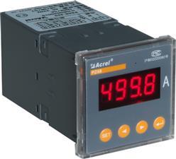 數碼顯示電流表 PZ48-AI/C 百家樂網頁遊戲廠家直銷 多功能電力儀表