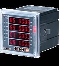 AGF-D96光伏直流櫃采集裝置,直流防雷櫃采集模塊,百家樂網頁遊戲工廠