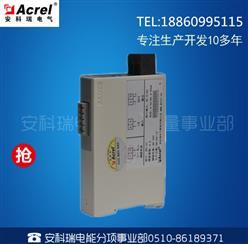 電力變送器BD-AI2/測量單相交流電流/2路4-20mA輸出