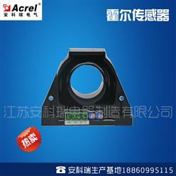 AHBC-LTA閉環霍爾電流傳感器