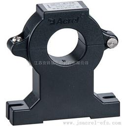 霍爾開口式開環電流互感器AHKC-EKC 0(500-1500)A