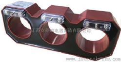 AKH-0.66Z 3*φ75 400/5環網櫃專用,組合式零序電流互感器