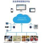 新疆伊寧市安全用電管理雲平台應用