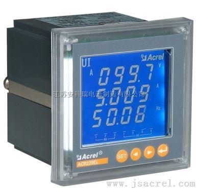 ACR120EL多功能表